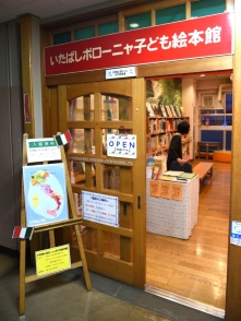 図書館の入り口