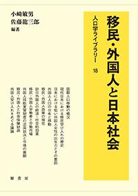 電子書籍用カバーPL18